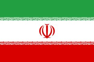 پرچم ایران با نشان الله در زمان حکومت جمهوری اسلامی