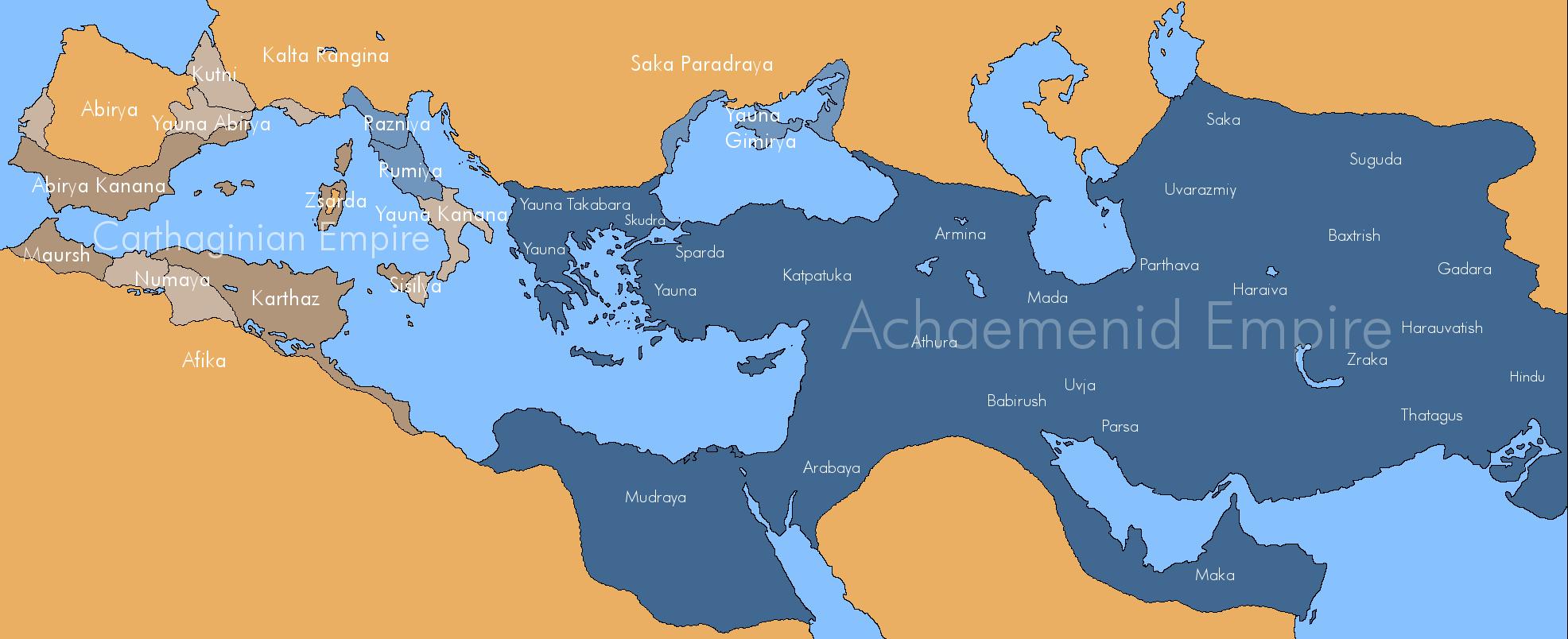 گستردگی امپراتوری هخامنشیان